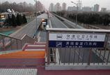 Beijing BRT