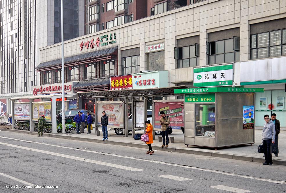 Changde urban transport