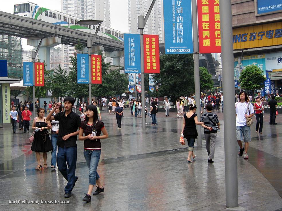 重庆城市交通