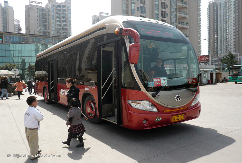 Chongqing urban transport