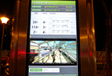 Chengdu BRT