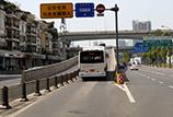 成都 BRT