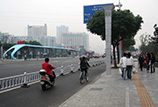 Changzhou BRT