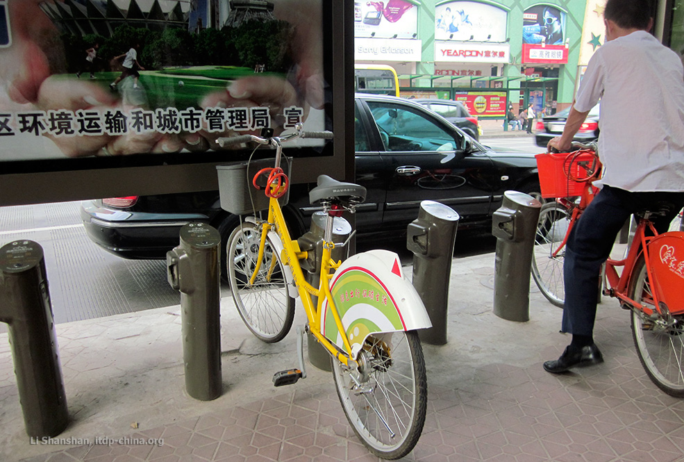 Foshan urban transport
