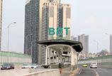 贵阳 BRT