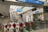 Guiyang BRT