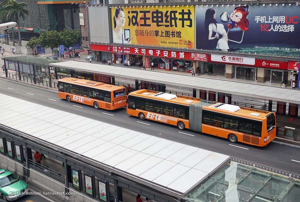 广州城市交通