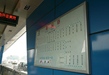 济南 BRT