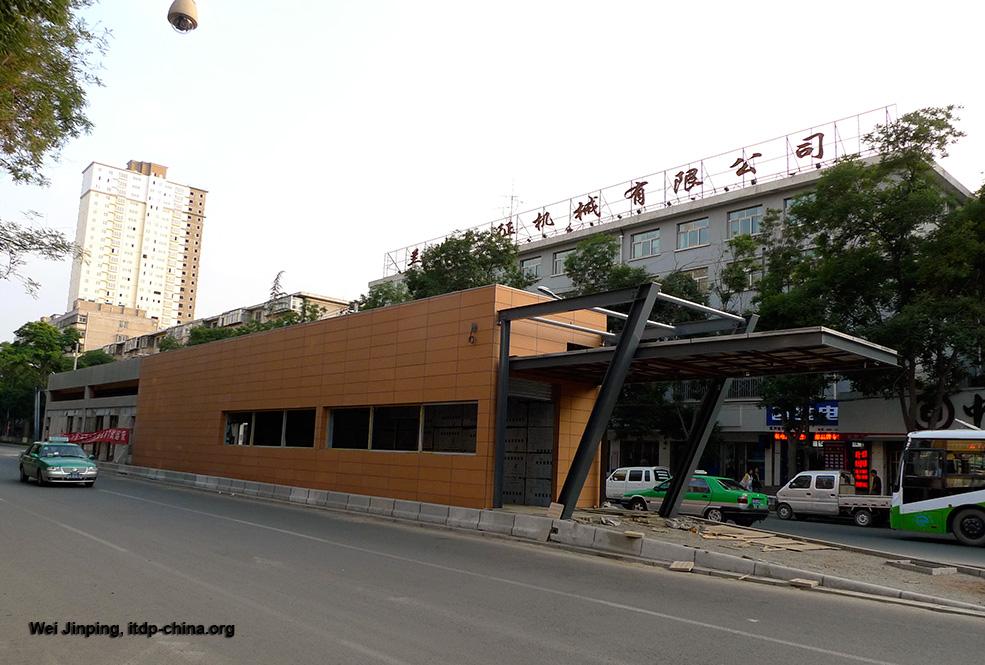 Lanzhou urban transport