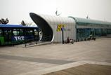 Lianyungang BRT