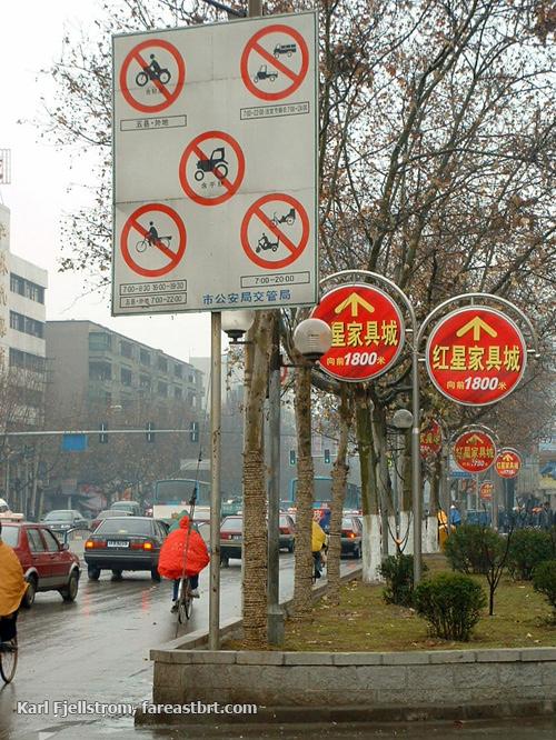 Nanjing urban transport