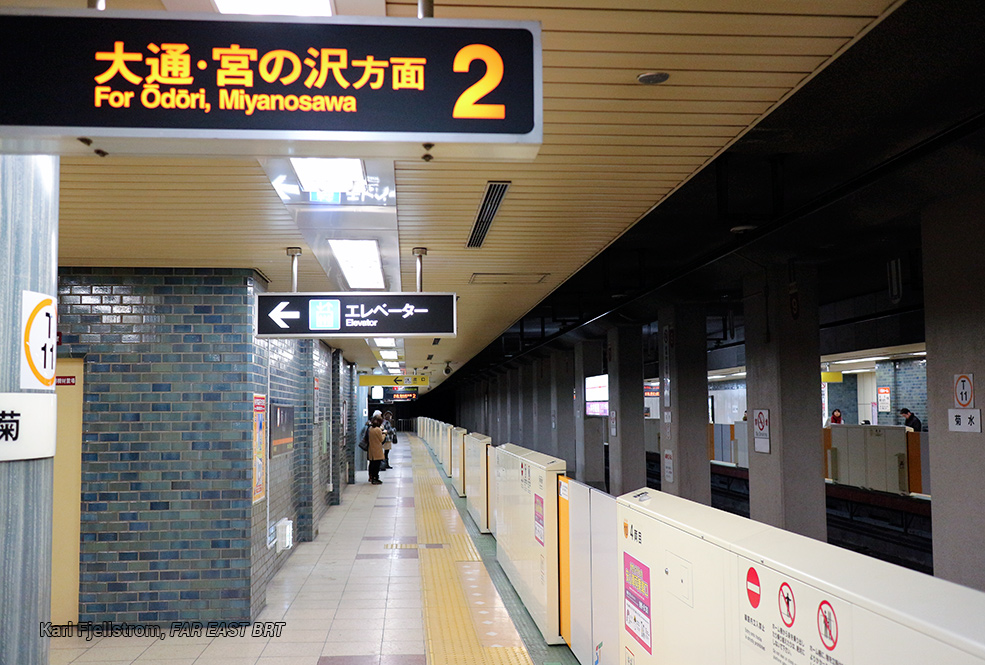 Sapporo urban transport
