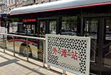 上海 BRT