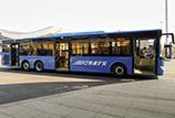 Shaoxing BRT