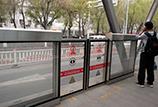Urumqi BRT