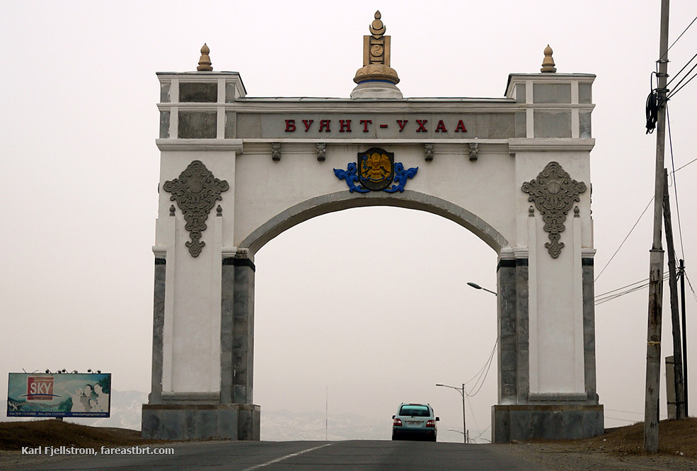 Ulaanbaatar urban transport