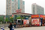Wenzhou BRT