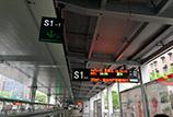 Wuhan BRT