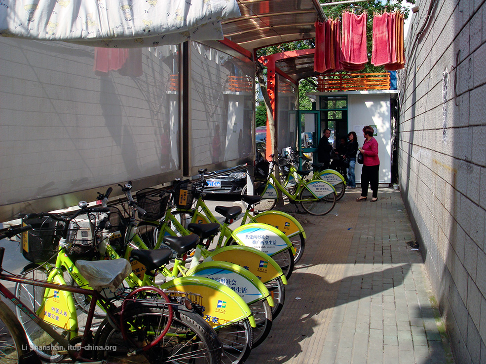 Wuhan urban transport