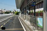 厦门 BRT