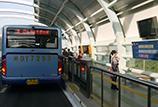 Xiamen BRT
