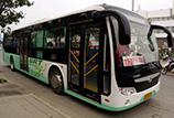 Yancheng BRT