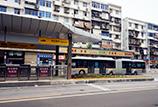 Yichang BRT