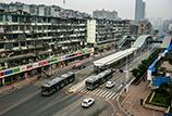 宜昌 BRT