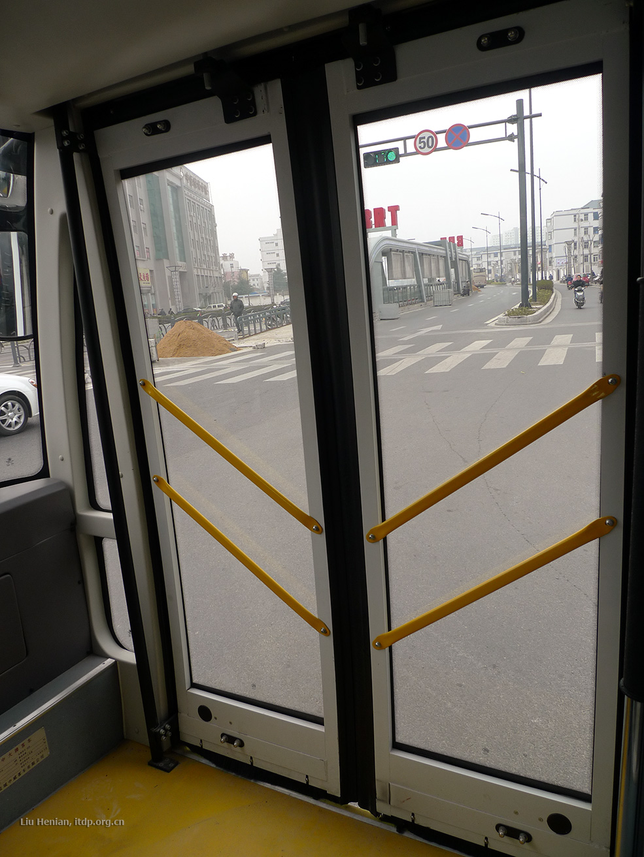 Yancheng urban transport