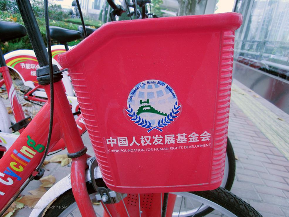Yantai urban transport