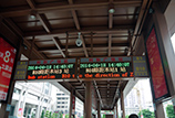Zhongshan BRT