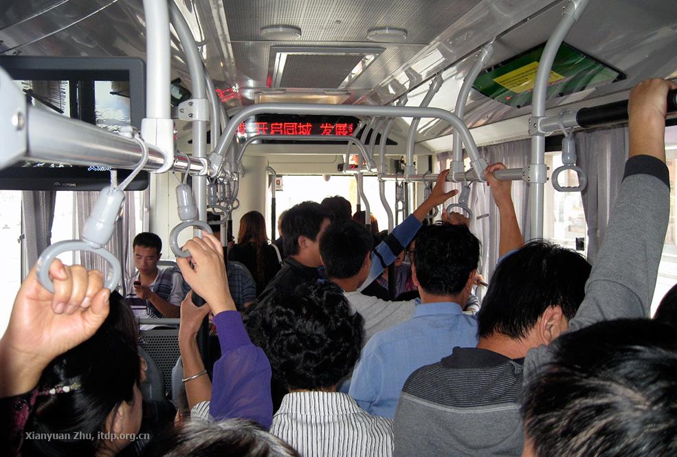Zaozhuang urban transport