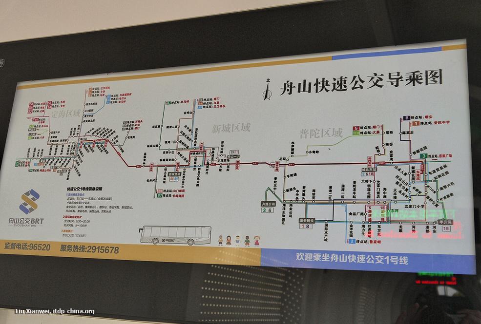 Zhoushan urban transport